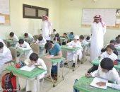 اليوم.. بدء الدراسة بمدارس منطقة نجران السعودية بعد انتهاء أجازة نصف العام