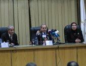 بدء مؤتمر وزير التموين لإعلان مشروع المنافذ السلعية لشباب الخريجين