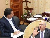 وزارة النقل: تحديد الفائز بتنفيذ أول مشروع ميناء جاف بمصر خلال شهر