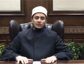 فيديو.. دار الإفتاء: يجوز تأجيل الإنجاب طالما باتفاق الزوجين