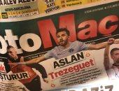 """صفقة انتقال تريزيجيه """"المحتملة"""" إلى جالطة سراي حديث الصحافة التركية"""