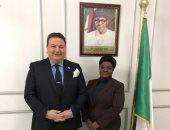 نائب وزير الخارجية يعزى بمقر سفارة نيجيريا بمصر فى وفاة الرئيس الأسبق