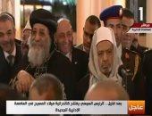 """الإمام الأكبر من """"كاتدرائية ميلاد المسيح"""": الإسلام ضمن حق العبادة للجميع"""