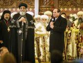 """""""ملحمة وطنية"""" فى احتفالات عيد الميلاد بكاتدرائية العاصمة الإدارية"""