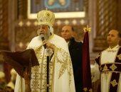 البابا تواضروس : يشكر حضور قداس عيد الميلاد المجيد بكاتدرائية العاصمة الإدارية