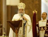البابا تواضروس يدشن كنيسة العذراء وأبى سيفين بمدينة أونا الألمانية