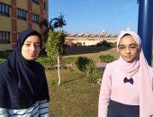 طالبتان فى كفر الشيخ تخترعان جهازا لتحلية مياه الصرف