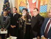 صور .. برلمانيون يزرون كاتدارئية العباسية لتهنئة البابا تواضروس بعيد الميلاد