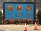 وكالة الأمن الأمريكى تطلق تقنية لاكتشاف البرامج الضارة