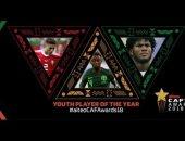 3 مواهب واعدة تتنافس على جائزة أفضل لاعب صاعد فى أفريقيا