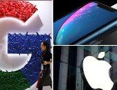 الولايات المتحدة تهدد شركات التكنولوجيا وتحذرها من إطلاق حملات ضخمة ضدها