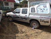 عيادة بيطرية مجهزة متنقلة بأجر رمزى للمناطق النائية بكفر الشيخ