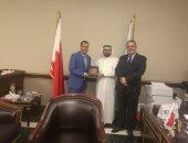 جامعتا أسيوط والعلوم التطبيقية بالبحرين يبحثان التعاون فى المجالات البحثية