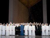 """محمد بن زايد يطلق البرنامج الوطنى """"خبراء الإمارات"""" لاستقطاب العقول والكفاءات"""