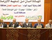 """محافظ قنا يشهد تسليم 200 شهاد """"أمان"""" لأرامل ومطلقات وذوى احتياجات خاصة"""