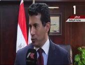"""وزارة الشباب تبرز الرموز المصرية الناجحة فى برنامج """"سر النجاح"""""""
