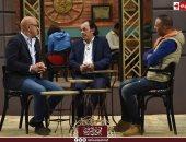 """صور.. محمود عبد المغنى وعلاء مرسى يتحدثان عن العصبية فى """"قهوة أشرف"""""""