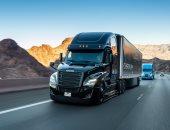 شركة أمريكية تستثمر 5 ملايين دولار لتطوير شاحنة ذاتية القيادة