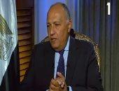 فيديو.. سامح شكرى: ندعو الدول العربية للعمل المشترك لدحر الجماعات الإرهابية