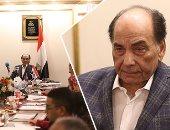 """30 يونيو.. انعقاد عمومية """"اتحاد المستثمرين"""" بعد عودة فريد خميس"""