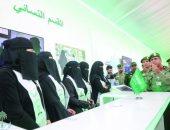 """الأحوال المدنية السعودية للسيدات: """"الهوية"""" لمن تعدت 18عام أو الغرامة"""
