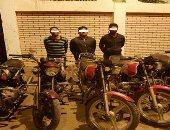 ضبط 3 لصوص يسرقون الدراجات النارية من المواطنين بالقليوبية