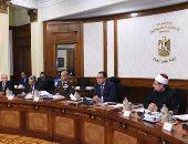 الوزراء يوافق على اعتبار أعمال الهيئة الهندسية للقوات المسلحة بمشروع 1.5 مليون فدان من المشروعات القومية