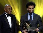 بالإجماع.. أساطير أفريقيا تختار محمد صلاح أفضل لاعب