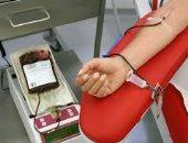 التبرع بالخلايا الجذعية إنقاذ للحياة.. اعرف الشروط والتفاصيل