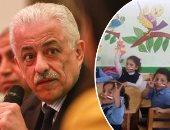 """""""التعليم"""" تؤكد تدريب معلمى رياض الأطفال على منهج """"كونكت بلس"""" أواخر مارس"""