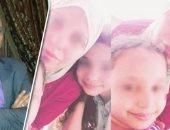 إحالة نجل المرسى أبو العباس للمفتى القصاص الأول لدماء الأبرياء فى 2019