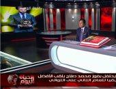 """خالد أبو بكر يحتفى بتتويج محمد صلاح بتورتة تحمل صورته ولوجو """"الحياة اليوم"""""""