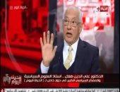 على الدين هلال: مصر بدأت إعادة بناء جميع مؤسسات الدولة منذ 2014