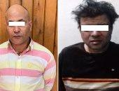 سقوط ميكانيكى محكوم عليه بالإعدام يستخدم بطاقة مزورة وصاحب شركة هارب من 88 سنة حبس