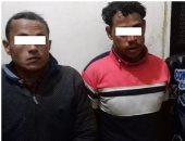 القبض على عصابة سرقة المواطنين بالإكراه أثناء توصيلهم فى التجمع الخامس