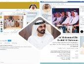 20 مليون متابع للشيخ محمد بن راشد على السوشيال ميديا.. اعرف التفاصيل