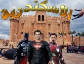 """صور.. أشهر شخصيات الأبطال الخارقين بشوارع الإسكندرية.. سوبر مان بـ""""المنتزه"""""""