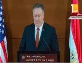 وزير الخارجية الأمريكى: تأسيس تحالف يشمل مصر والأردن ودول الخليج