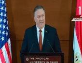 وزير خارجية أمريكا يدعو كافة الدول لرفض مطالب الصين إعادة الويغور إليها