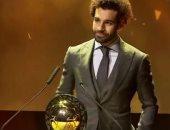 قياسا على الكرة الذهبية الأوروبية.. جائزة صلاح بـ7 ملايين جنيه وتعمل 1000 غويشة