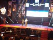الهيئة العربية للمسرح تكرم إيناس عبد الدايم وزيرة الثقافة