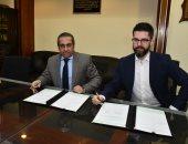 """وزارة الإسكان توقع اتفاقية للمشاركة بمعرض """"MIPIM"""" العقارى بفرنسا"""