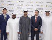 انطلاق أسبوع أبو ظبى للاستدامة لبحث مشاكل الطاقة والتغير المناخي