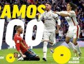 أخبار ريال مدريد اليوم عن وصول راموس للهدف الـ100 فى تاريخه ضد ليجانيس