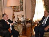 بدء جلسة مباحثات موسعة بين وزيرى خارجية مصر أمريكا
