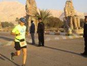 38 دولة تشارك فى الدورة 26 لماراثون مصر الدولى لتنشيط السياحة بالأقصر اليوم
