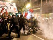 مظاهرات عنيفة فى اليونان احتجاجا على زيارة إنجيلا ميركل للبلاد
