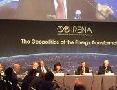 رواد الأعمال فى مؤتمر الطاقة الجديدة: الخروج من الشبكة هو الحل