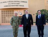 """صور..""""بومبيو"""" يزور مقر قيادة القاعدة العسكرية الأمريكية بالبحرين"""