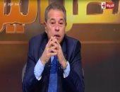 توفيق عكاشة: المصريون يرون الوظيفة الميرى أحسن من فدانين أرض